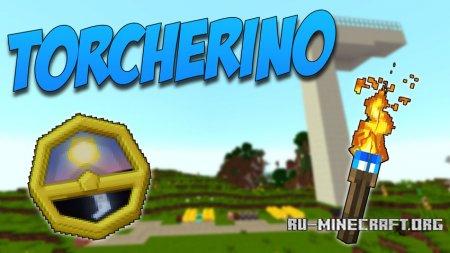 Скачать Torcherino для Minecraft 1.12.2