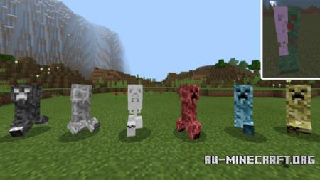 Скачать Biomobs для Minecraft PE 1.11
