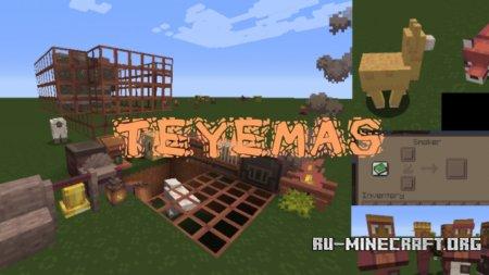 Скачать Teyemas [16x] для Minecraft 1.14
