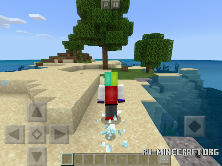 Скачать Custom Walking Buddle для Minecraft PE 1.10