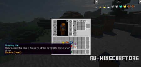 Скачать Artifacts для Minecraft 1.12.2