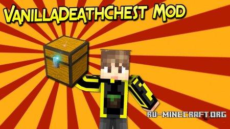 Скачать Vanilla Death Chest для Minecraft 1.13.2