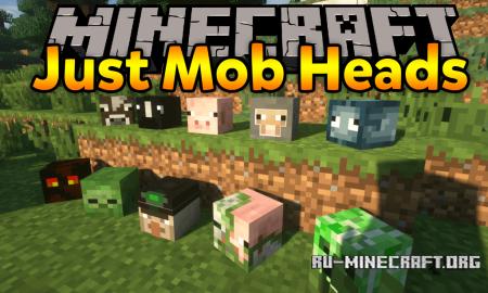 Скачать Just Mob Heads для Minecraft 1.13.2
