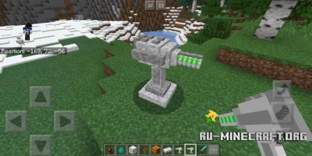 Скачать Healer Turret для Minecraft PE 1.9