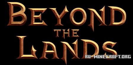 Скачать Beyond The Lands [16x] для Minecraft 1.14