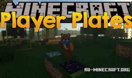 Скачать Player Plates для Minecraft 1.13.2