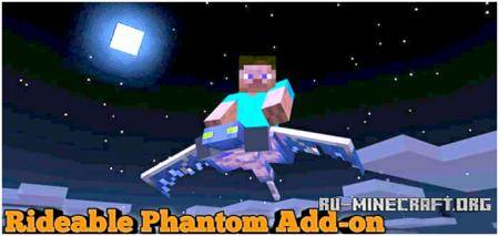 Скачать Rideable Phantom для Minecraft PE 1.11