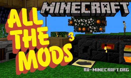 Скачать All the Mods 3 для Minecraft 1.12.2