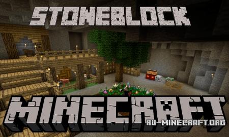 Скачать StoneBlock для Minecraft 1.12.2