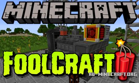 Скачать FoolCraft 3 для Minecraft 1.12.2