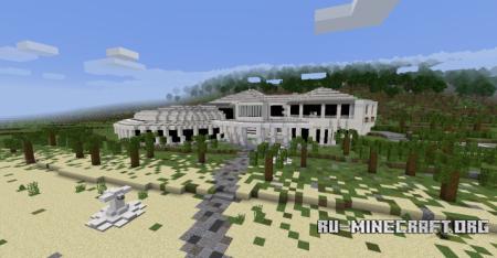Скачать The Future Home для Minecraft