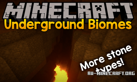 Скачать Underground Biomes для Minecraft 1.12.2