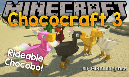 Скачать ChocoCraft 3 для Minecraft 1.12.2