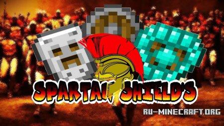 Скачать Spartan Shields для Minecraft 1.12.2