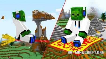 Скачать The Flying Things для Minecraft 1.13.2
