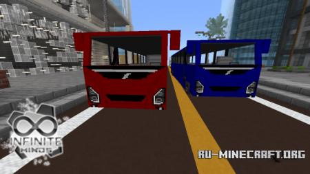 Скачать Bus Addon для Minecraft PE 1.12