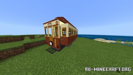 Скачать Hakodate-Haikara-go RWAseries для Minecraft PE 1.10