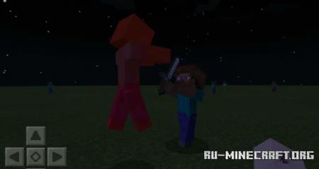 Скачать Fake Players для Minecraft PE 1.9