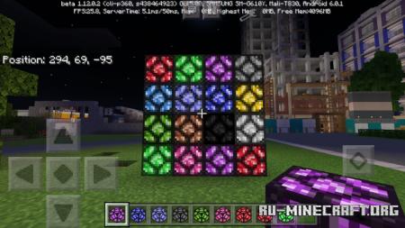 Скачать Colorful Lamps для Minecraft PE 1.12