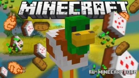 Скачать Ducky для Minecraft 1.13.2