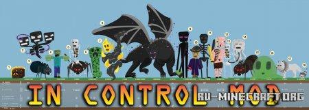 Скачать In Control для Minecraft 1.12.2