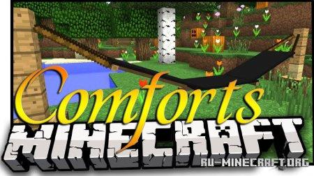 Скачать Comforts для Minecraft 1.13.2