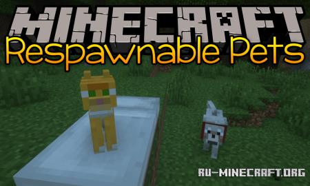 Скачать Respawnable Pets для Minecraft 1.12.2