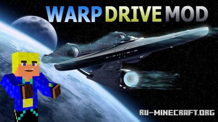 Скачать Warp Drive для Minecraft 1.12.2