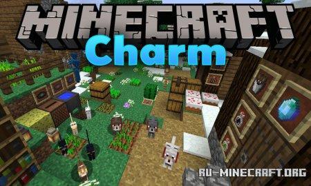 Скачать Charm для Minecraft 1.12.2