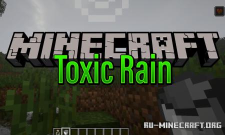Скачать ToxicRain для Minecraft 1.12.2