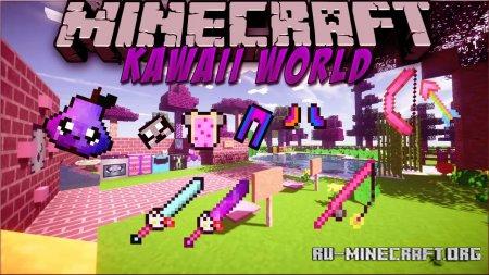 Скачать Kawaii World для Minecraft 1.14