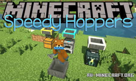 Скачать Speedy Hoppers для Minecraft 1.12.2