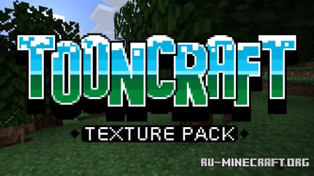 Скачать ToonCraft [16x] для Minecraft 1.12