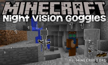 Скачать Night Vision Goggles для Minecraft 1.12.2