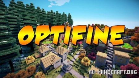 Скачать OptiFine HD для Minecraft 1.14.2