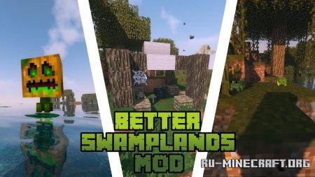 Скачать Traitor's Better Swamplands для Minecraft 1.12.2