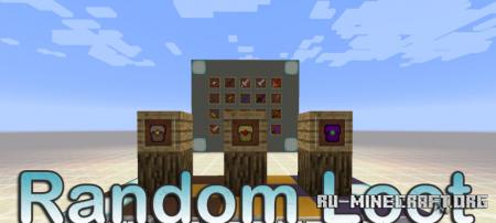 Скачать Random Loot для Minecraft 1.13.2