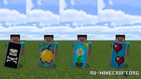 Скачать Custom Shield Pack 1 для Minecraft PE 1.12