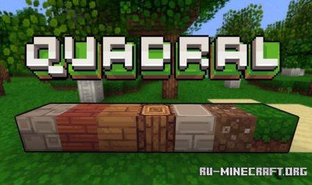 Скачать Ignaf's Quadral [16x] для Minecraft 1.14