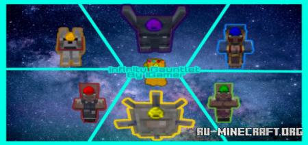 Скачать Infinity Gauntlet для Minecraft PE 1.12