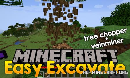 Скачать EasyExcavate для Minecraft 1.14.1