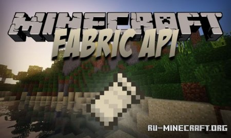 Скачать Fabric API для Minecraft 1.14.2