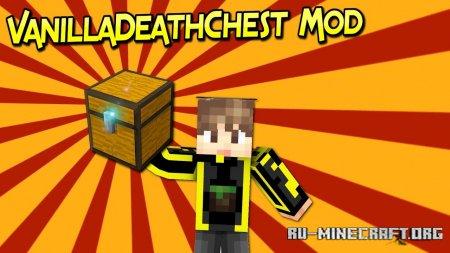 Скачать Vanilla Death Chest для Minecraft 1.14.2