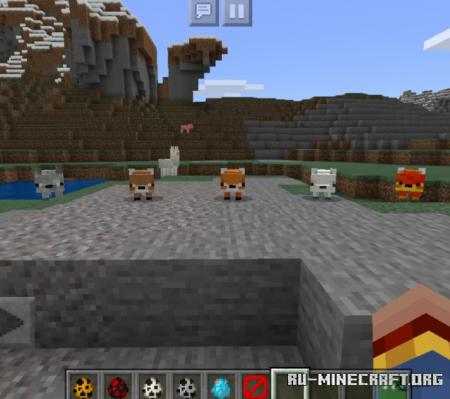 Скачать Exploration (Herobrine Update) для Minecraft PE 1.12