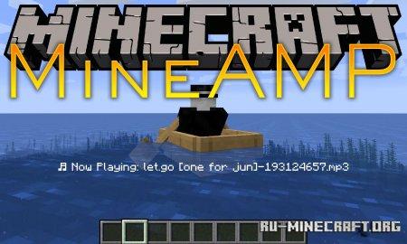 Скачать MineAMP для Minecraft 1.14.2