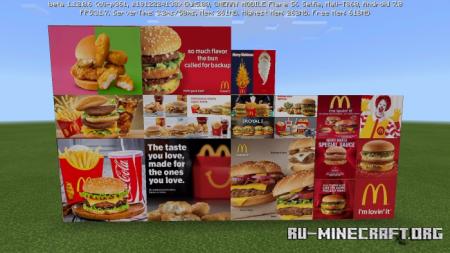 Скачать McDonalds для Minecraft PE 1.12