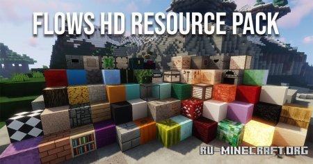 Скачать Flows HD [64x] для Minecraft 1.14