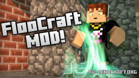 Скачать Floocraft для Minecraft 1.13.2