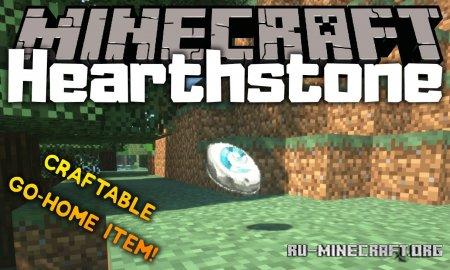 Скачать Hearthstone для Minecraft 1.12.2