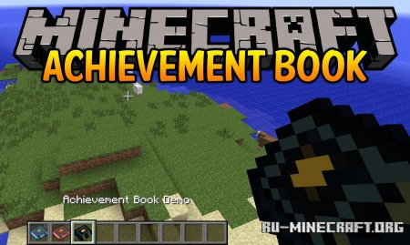 Скачать Achievement Books для Minecraft 1.12.2